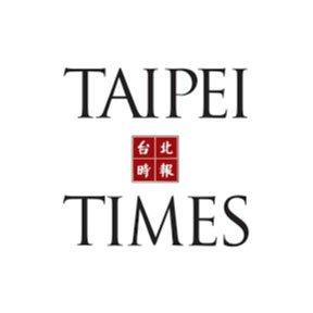 Taipei Times Logo